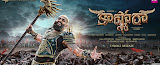 Kaashmora movie wallpapers gallery