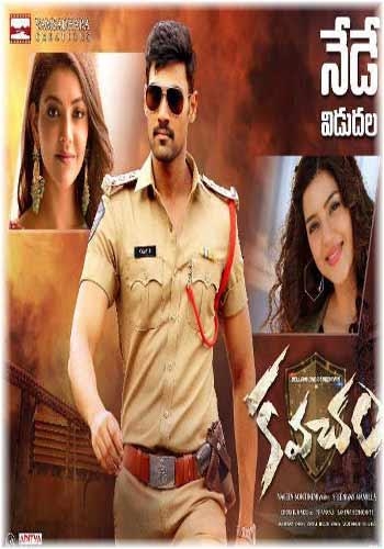 Inspector Vijay-KAVACHAM-Telugu Hindi Dubbed 720p HDRip