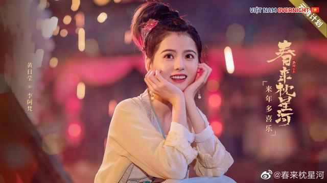 Hình ảnh Xuân Lai Chẩm Tinh Hà