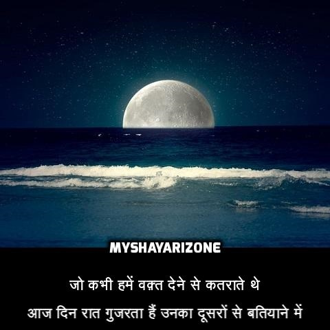 Best Hindi Dard Bhari Lines Image Pic Zone