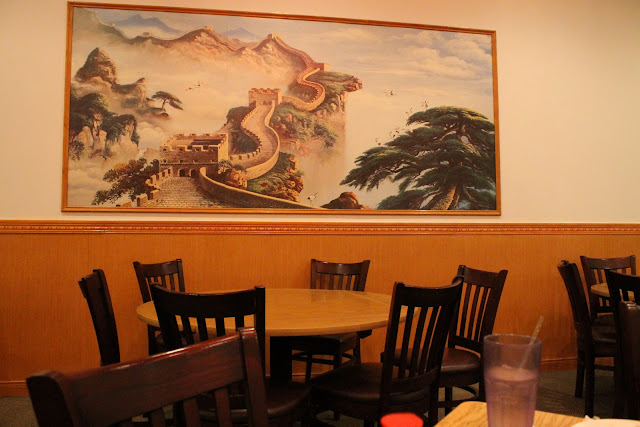 Chinese Food Fairfax Shopping Center