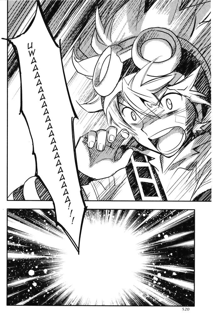 .HACK//LINK chapter 001 trang 24