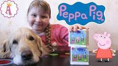 Волшебные сюрпризы Пеппы: коробочка с игрушками Peppa's Secret Surprise