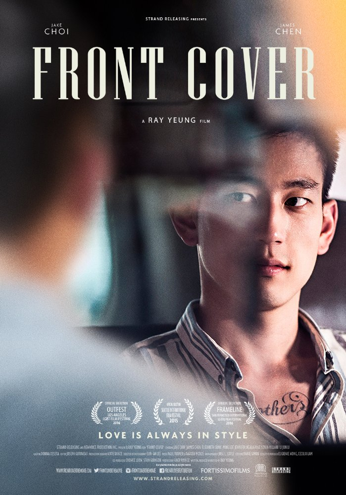 trustmovies romance the closet china raymond yeungs