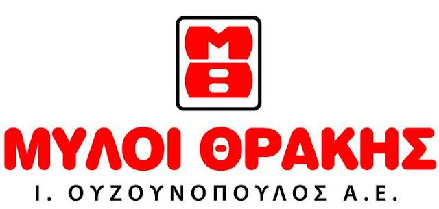 H εταιρεία Μύλοι Θράκης βραβεύτηκε για το πρόγραμμα συμβολαιακής γεωργίας Σιτώ