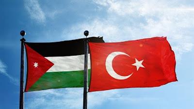 وظائف شاغرة للاردنيين لدى السفارة التركية في عمان