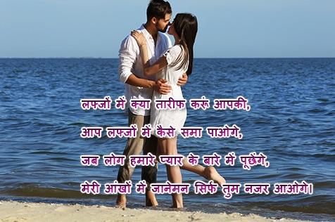 Labjo Me रोमांटिक शायरी - Romantic Shayari