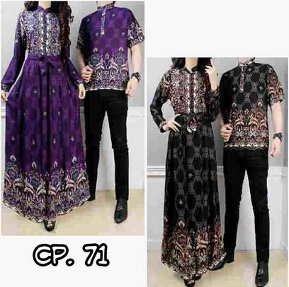 15+ Contoh Model Baju Lebaran 2018 (Muslim & Batik)