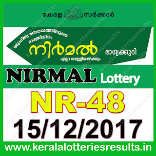 keralalotteriesresults.in, kerala lottery, kl result,  yesterday lottery results, lotteries results, keralalotteries, kerala lottery, keralalotteryresult, kerala lottery result, kerala lottery result live, kerala lottery today, kerala lottery result today, kerala lottery results today, today kerala lottery result, kerala lottery result 15-12-2017, nirmal lottery results, kerala lottery result today nirmal, nirmal lottery result, kerala lottery result nirmal today, kerala lottery nirmal today result, nirmal kerala lottery result, nirmal lottery NR 48 results 15-12-2017, nirmal lottery NR 48, live nirmal lottery NR-48, nirmal lottery, kerala lottery today result nirmal, nirmal lottery NR-48 15/12/2017, today nirmal lottery result, nirmal lottery today result, nirmal lottery results today, today kerala lottery result nirmal, kerala lottery results today nirmal, nirmal lottery today, today lottery result nirmal, nirmal lottery result today, kerala lottery result live, kerala lottery bumper result, kerala lottery result yesterday, kerala lottery result today, kerala online lottery results, kerala lottery draw, kerala lottery results, kerala state lottery today, kerala lottare, kerala lottery result, lottery today, kerala lottery today draw result, kerala lottery online purchase, kerala lottery online buy, buy kerala lottery online