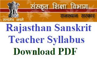 Rajasthan Sanskrit Teacher Syllabus