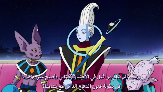 [Anime Sub] Dragon Ball Super