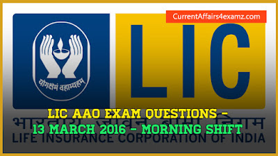 LIC AAO Exam March 2016