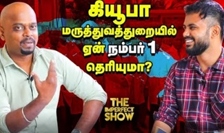 The Imperfect Show 29-03-2020