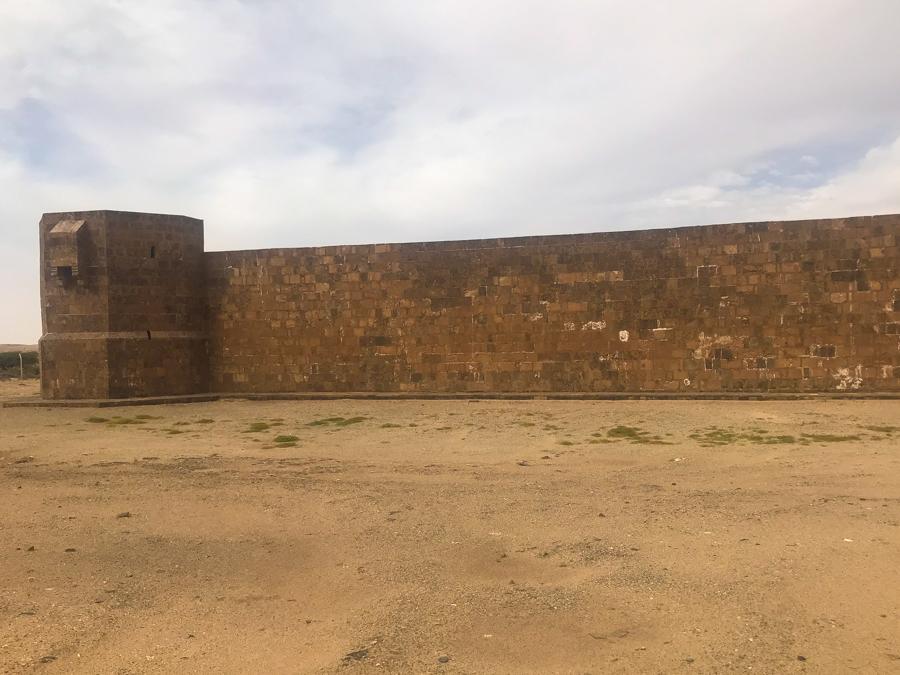 Al-Azlam Fort