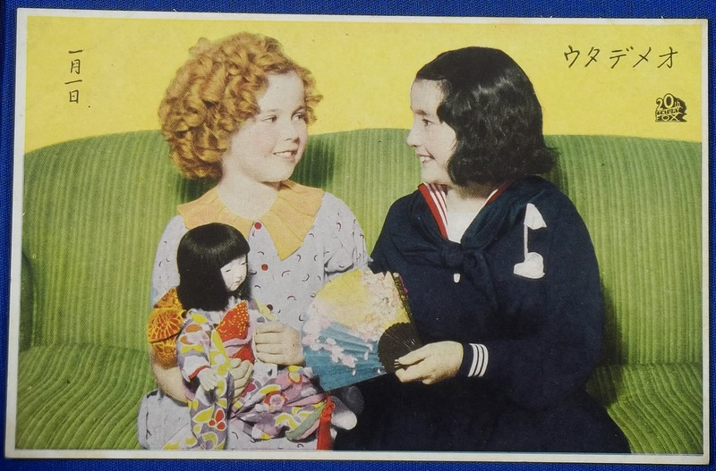 1930s shirley temple japanese school girl giving her souvenirs japanese new year greeting postcard vintage antique