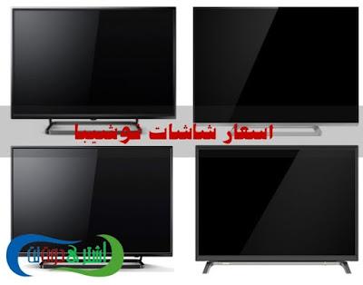 اسعار ومواصفات شاشات تلفزيون توشيبا في مصر 2018