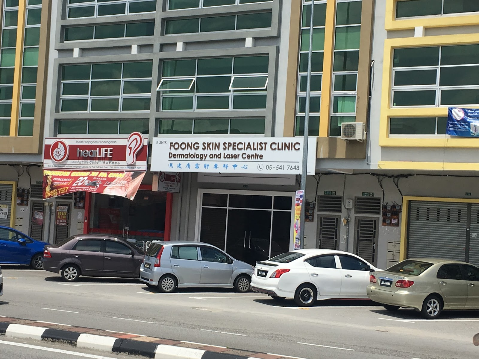 Foong Skin Specialist Clinic Dermatology And Laser Center