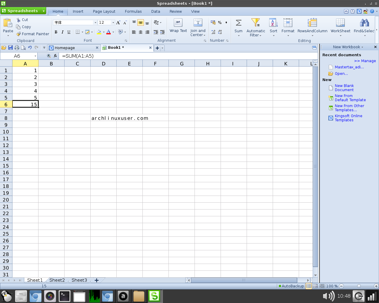 How to Install Kingsoft Office / WPS office on Archlinux