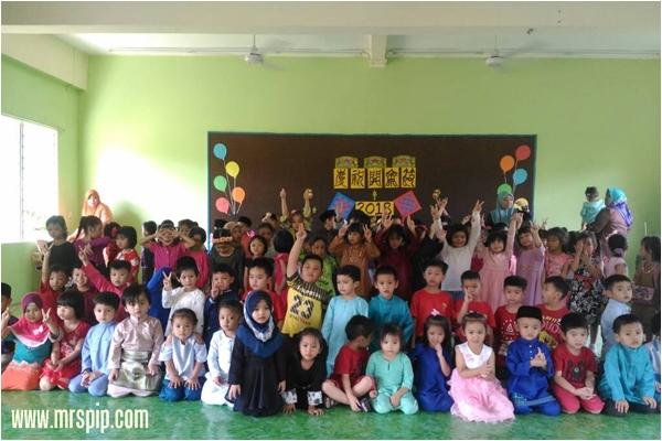 we are schoolmates