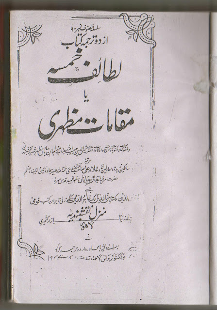 ali al naimi book pdf