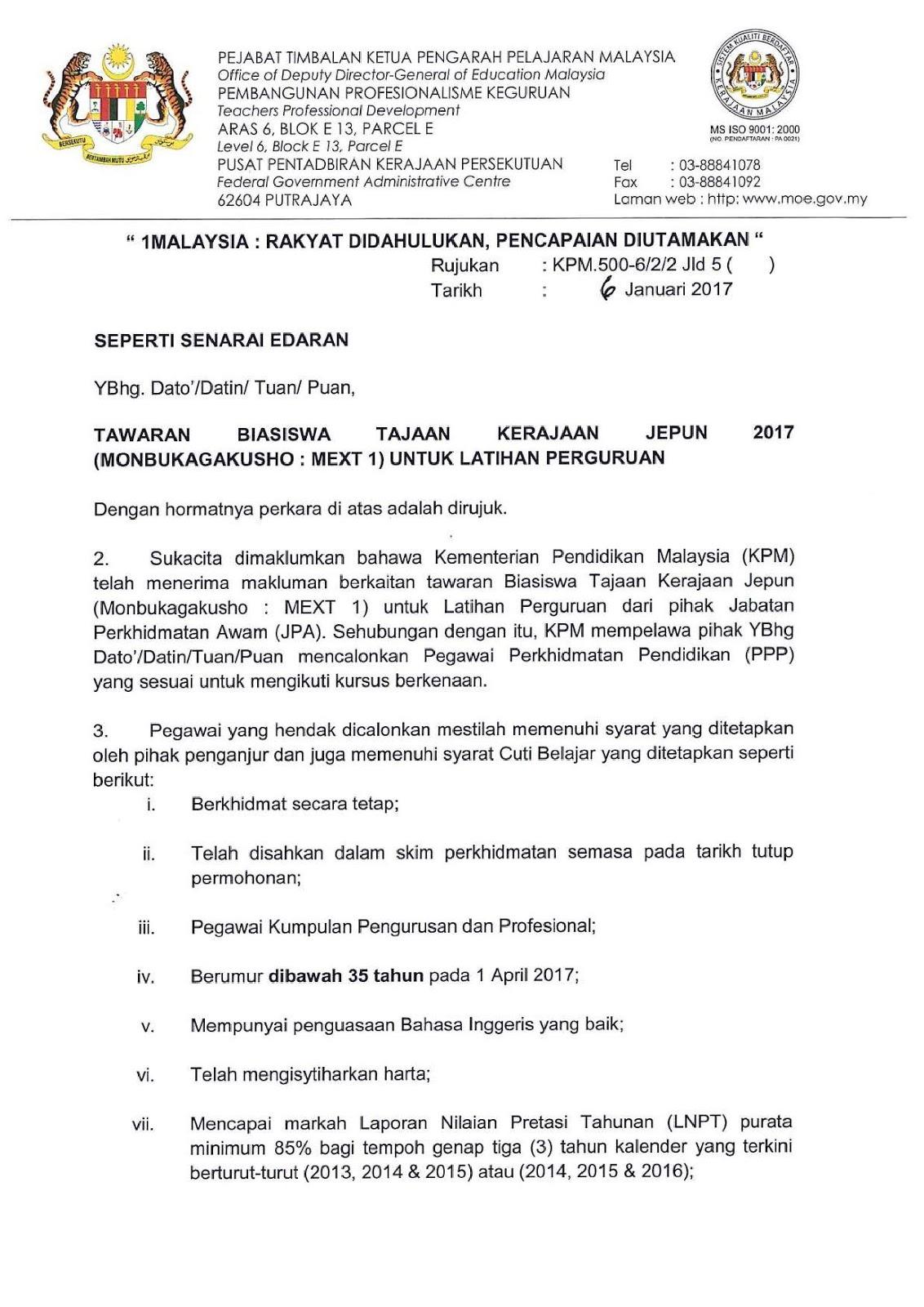 Surat Permohonan Biasiswa Jpa Lamaran H