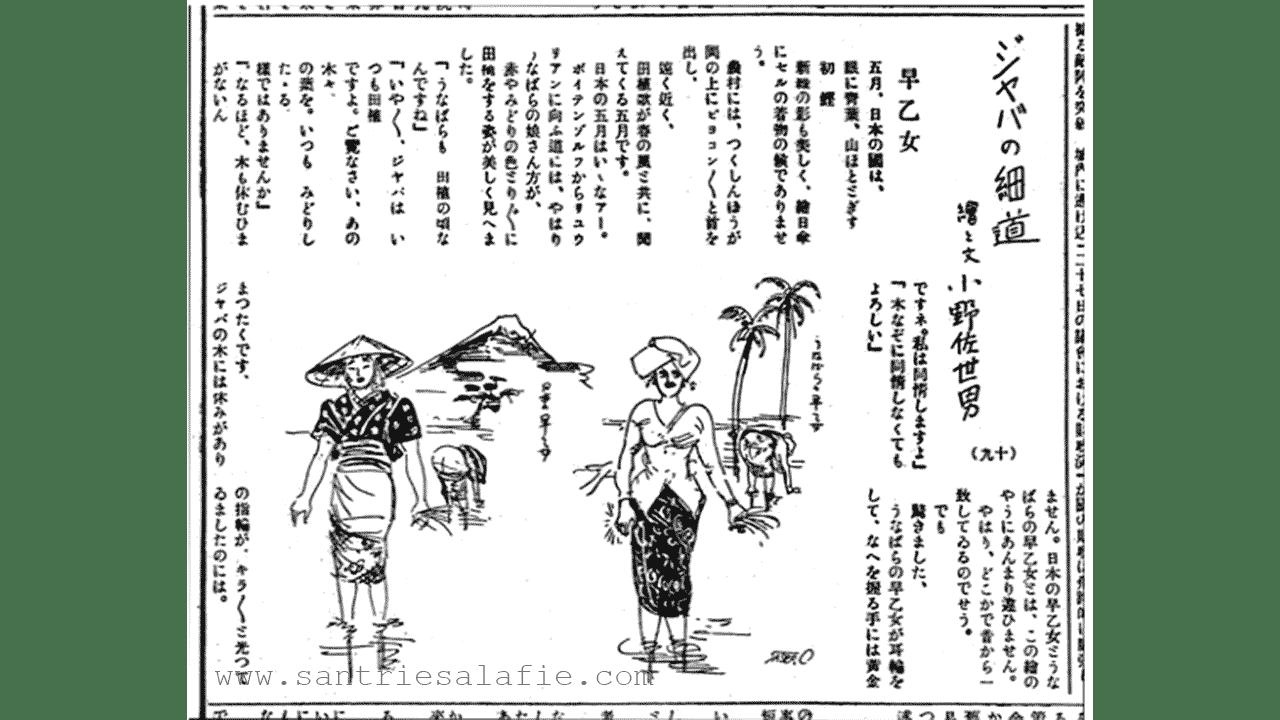 Reaksi tentara Jepang saat pertama kali tiba di Indonesia by Santrie Salafie