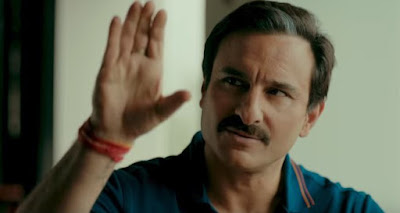 Saif Ali Khan Dialogues, lines from Baazaar Movie, Baazaar Famous Dialogues