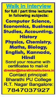 Bharathi PU College, Bangalore Notification 2019 Lecturer Jobs Walk-in Interview