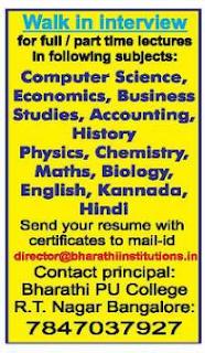 Bharathi PU College, Bangalore Notification 2019 Lecturer Jobs Walk-in Interview