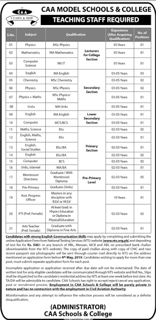 CAA School and College Jobs 2019 For Lecturer and School Teacher