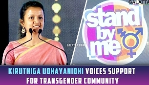 kiruthiga udhayanidhi voices support for transgender community