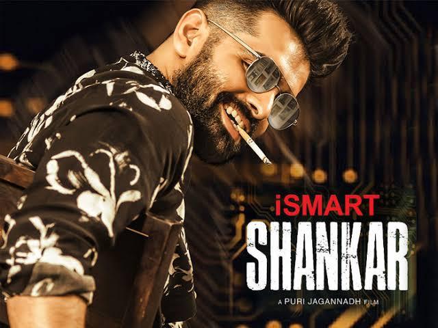Ismart Shankar New Item song update