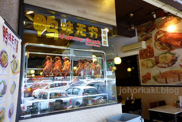 Yummy-Duck-Kuchai-KL--鸭味无穷