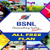 BSNL Unlimited Voice calls STV 143 launched for All Free Plan mobile users