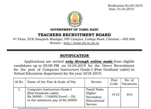 (Last date: 10.04.2019) TRB - Direct Recruitment of Computer Instructors Grade I (PG Cadre) - 2019