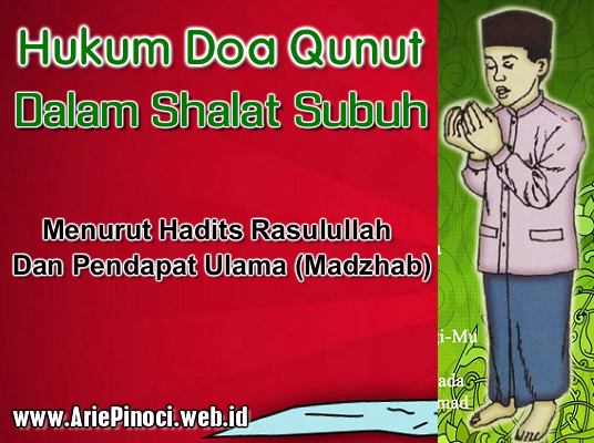 Hukum Doa Qunut Dalam Shalat Subuh