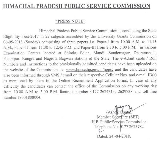 image : HPPSC Notice - HPSET Admit Card 2018 @ TeachMatters