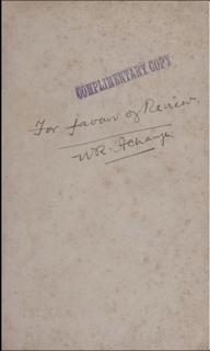 ಯು. ರಾಘವೇಂದ್ರ ಆಚಾರ್ಯ ಅವರ ಎಕ್ಸ್-ರೇ ಪುಸ್ತಕ