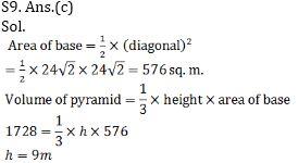 RRB NTPC Mathematics Quiz : 30th September_130.1