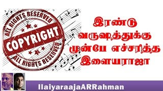 Ilayaraja Warned About Copyright 2 Years Back