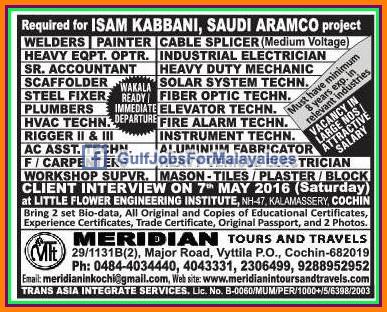 Isam Kabbani Saudi Aramco Project Jobs - Gulf Jobs for Malayalees