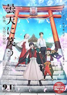 Guia Shoujo - Animes da Temporada de Verão 2018