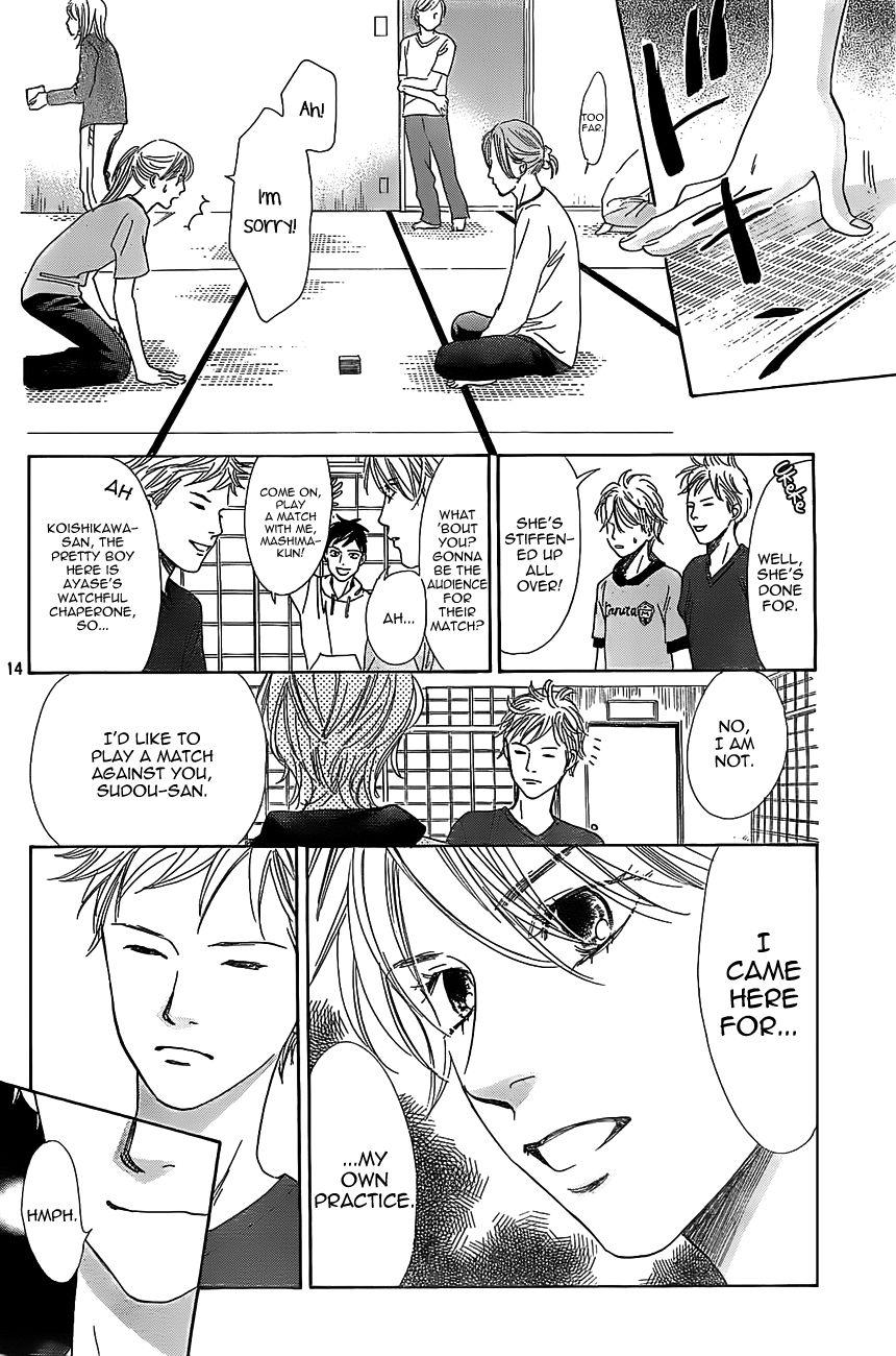 Chihayafuru - Chapter 84