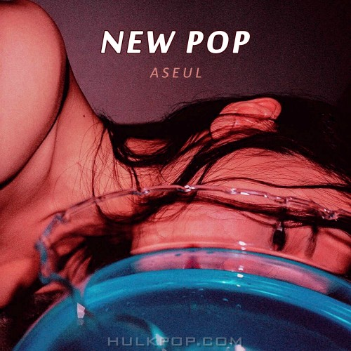 Aseul – New Pop (ITUNES MATCH AAC M4A)