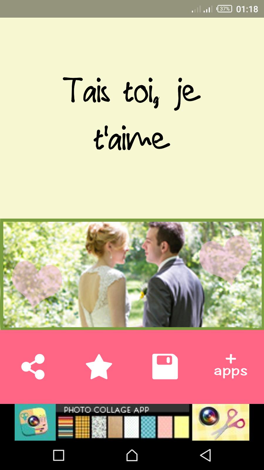 رسائل حب بالفرنسية مترجمة بالعربية جزائرية
