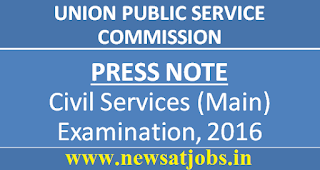 upsc-press-note-civil-services-main-Examination-2016