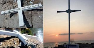 Λέσβος: Σύλληψη 33 ατόμων για νέα τοποθέτηση σταυρού (Photos)