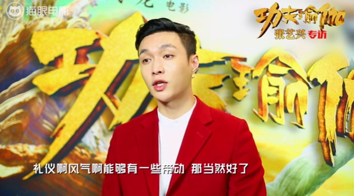 [ENGSUB] 170123 Lay's Interview for Maoyan Movie