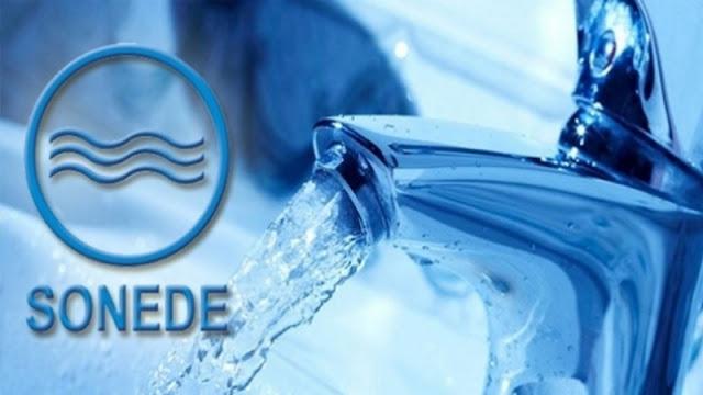 إنقطاع مياه الشرب على عدد من معتمديات المهدية وصفاقس بداية من هذا اليوم