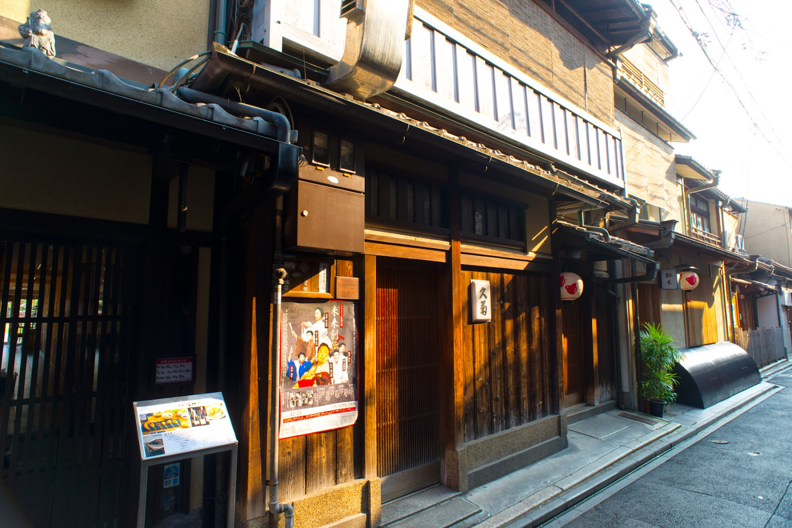 Tokiwai's Photo Blog: 京都先斗町